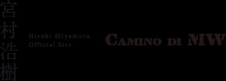 宮村浩樹 Hiroki Miyamura Official Site CAMINO DI MW